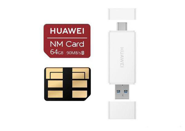 HUAWEI NM memory card and card reader