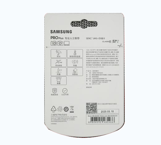 Samsung PRO Plus memory card back